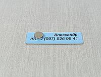 Магнит неодимовый диск 6мм/2мм (0.6кг), фото 1