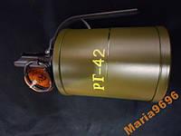 Запальничка з попільничкою під гранату РГ-42