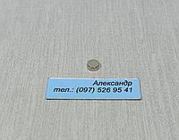 Магнит неодимовый диск 5мм/2мм (0.5кг), фото 1