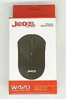 Мышь беспроводная JEDEL W420