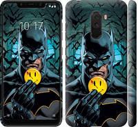 """Чехол на Xiaomi Pocophone F1 Бэтмен 2 """"4679c-1556-26651"""""""