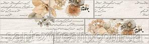 Фриз Интеркерама Дрим 15x50 серый (071)