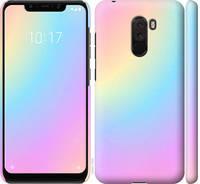 "Чехол на Xiaomi Pocophone F1 Радуга 2 ""2920c-1556-26651"""