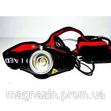 Налобный светодиодный фонарь 8207
