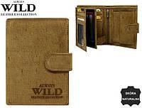 Вертикальное кожаное мужское портмоне ALWAYS WILD коричневое