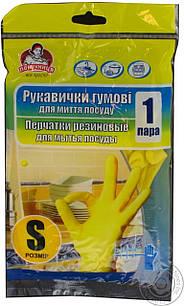 """Перчатки резин. универсальные с напылением S TM """"Помічниця"""""""