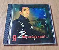 CD диск Александр Буйнов, фото 1