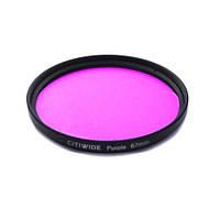 Цветной фильтр 67мм фиолетовый, CITIWIDE