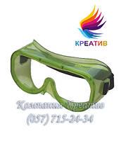 Очки закр-прям-вент ЗП8 ЭТАЛОН (от 50 шт.)