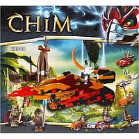 Конструктор Chima + 2 мотоцикла 22040