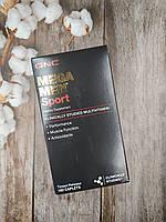 Витамины GNC MEGA MEN Sport 180 caps