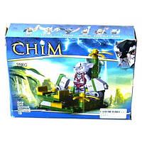 Конструктор Chima 7034