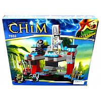 Конструктор Chima 7032