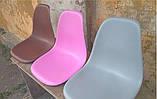 Стул Тауэр Вуд розовый пластик ножки бук СДМ группа (бесплатная доставка), фото 8