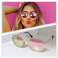 Овальные солнцезащитные женские очки зеркальные Пудра   Ban