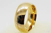Кольцо Всевластия, ювелирная сталь, 8 мм