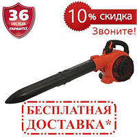 Бензиновая воздуходувка Vitals LP 2572b | скидка 10% | звоните