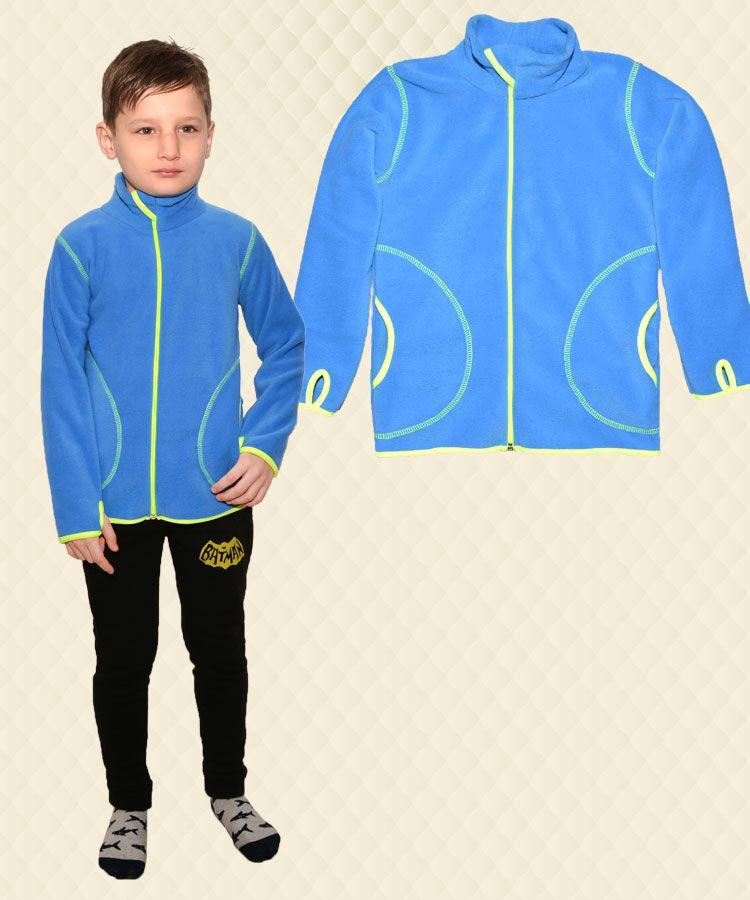 Кофта флисовая детская Спорт на молнии голубая