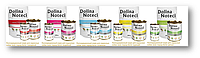 """DN Premium"" doypack для собак говядина  500гр., 10шт/уп."