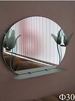 Зеркало в ванную Ф-30