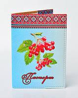 "Обложка на паспорт ""Калина"" 03"