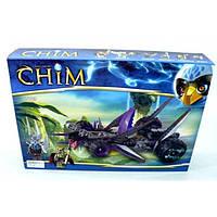 Конструктор Chima 7029