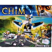Конструктор Chima 7045, 96 деталей
