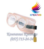 """Очки герметичные """"Химика"""" ЗНГ1 (от 50 шт.)"""