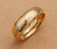 Кольцо Всевластия, ювелирная сталь, 6 мм