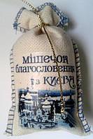 """Магнит мешочек """"Купола"""" Киев"""
