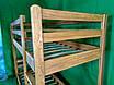 Двухъярусная дубовая кровать LNK Company, фото 5