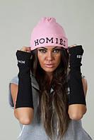 Женская шапка Homies L / 57-58 RU Розовый