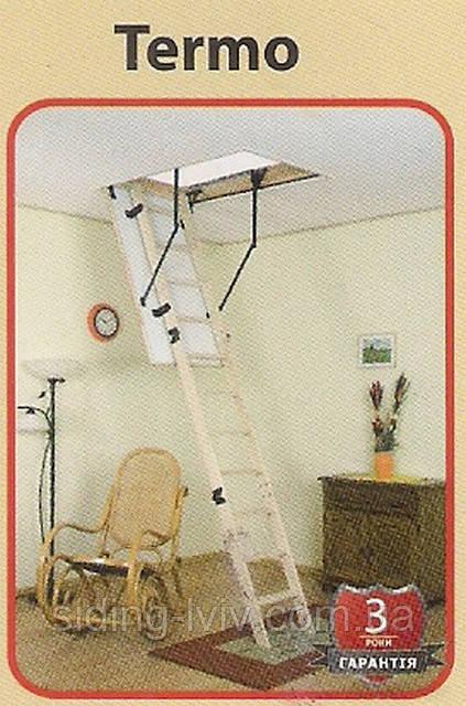 Купити сходи дахові, драбини на горище, мансардні драбини,вилази на дах, для даху ,ціна ,львів