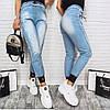 8801-1 D Relucky джинсы-джоггеры на резинке весенние котоновые (25-29, 5 ед.), фото 5