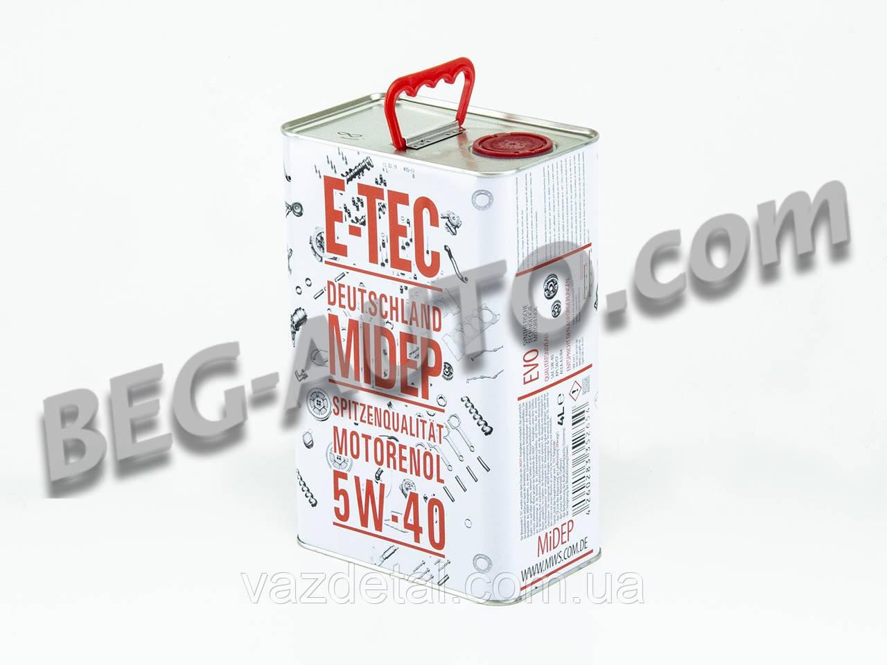 Масло E-TEC 5w40 EVO  4л метал