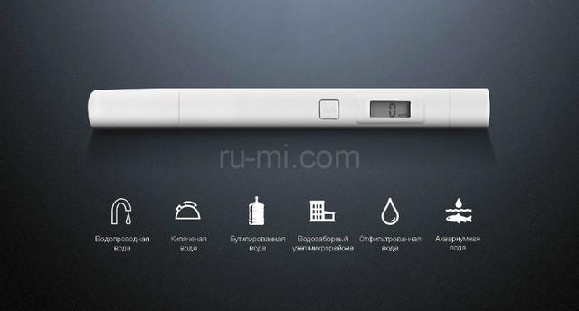 Тестер качества воды Xiaomi Mi TDS Pen XMTDS01YM