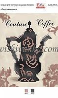 """Схема для вышивки бисером А5 """"Кава від кутюр"""""""