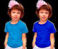 Футболка однотонная детская (разные цвета)