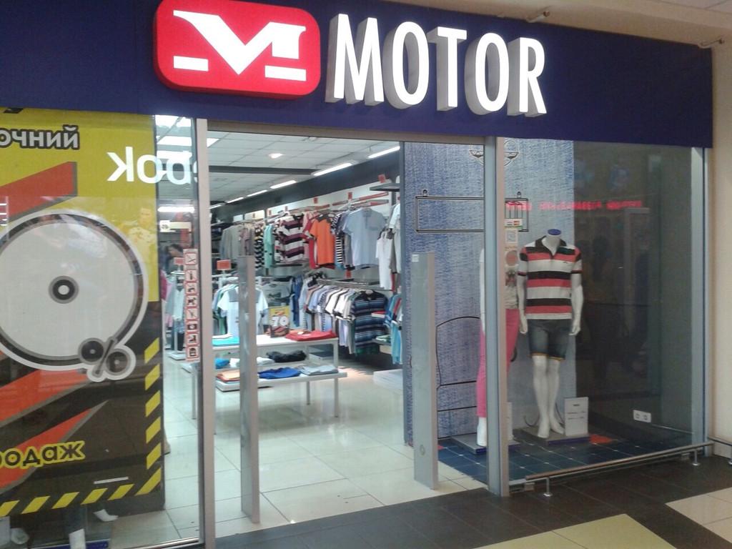 Системы защиты от краж в магазине одежды MOTOR