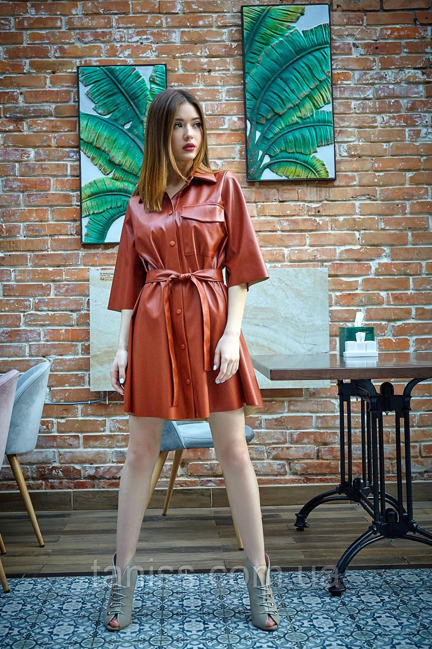 Офисное,повседневное платье,длина мини, ткань эко кожа, размеры 48,50 ( 1223.1) рыжий, сукня
