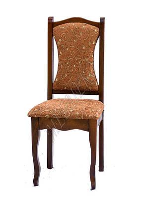Деревянные стулья, Стул Парламент