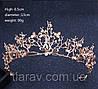 Діадема весільна тіара Лея, прикраси для волосся, фото 6