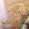 Діадема весільна тіара Лея, прикраси для волосся, фото 7