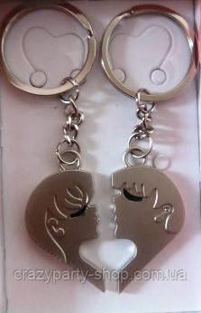 Брелки для влюленных Половинки сердечки