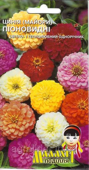Семена цветов Цинния (Майоры) Пионоподобные 0.5г (Малахiт Подiлля)