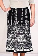 Женская юбка Годе цепочка