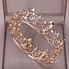 Корона царская мужская церковная БОГЕМИЯ золотая , круглая корона, фото 9
