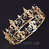 Корона царская мужская церковная БОГЕМИЯ золотая , круглая корона, фото 5