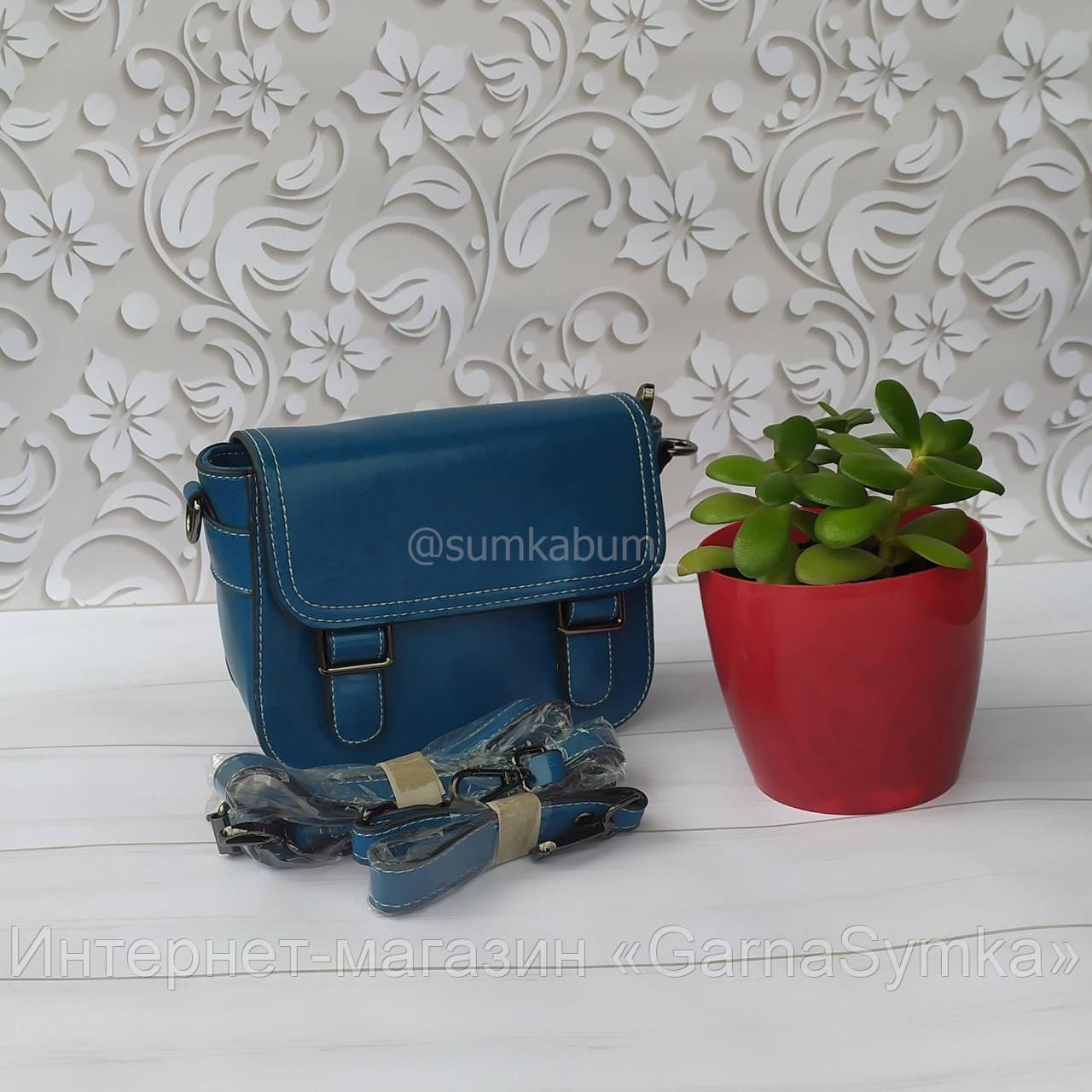 Сумка кроссбоди малышка в неповторимом синем цвете