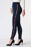 Женские брюки лосины стрейч котон / высокая посадка / синие с лампасом VS 1030